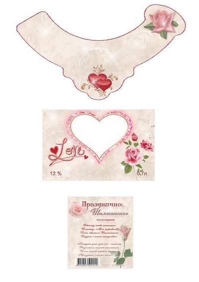 Label PSD on the champagne Valentine's day (text can be edited) free download
