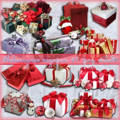 Clipart png Gift Boxes free download