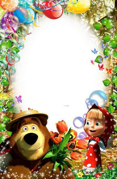 Festive frame for children with Masha and Bear Happy Birthday free download