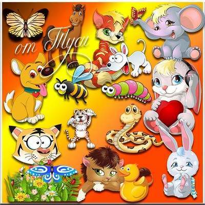 Cartoon animals Clipart psd free download