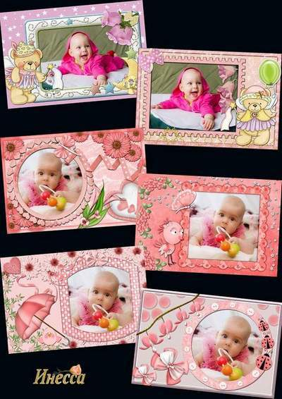 Frame for 2 photos with a soft toy - Baby and Mom, free download