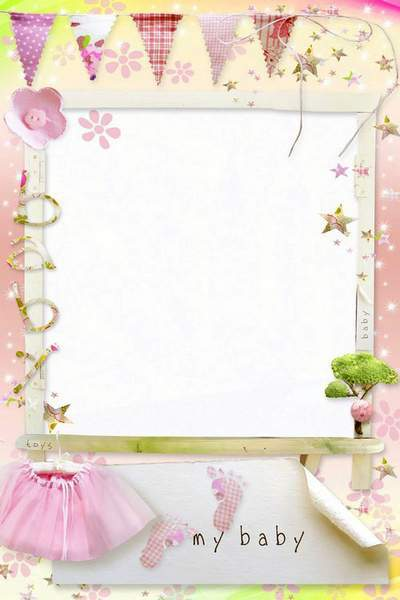 Photo Frame for Newborn To My Baby free download