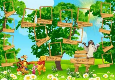 Baby frame family tree with Winnie the Pooh and his friends