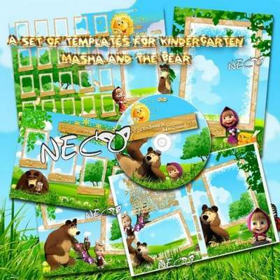 A set of templates for kindergarten Masha and the Bear