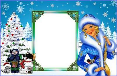 Baby Picture Frame - Winter Break