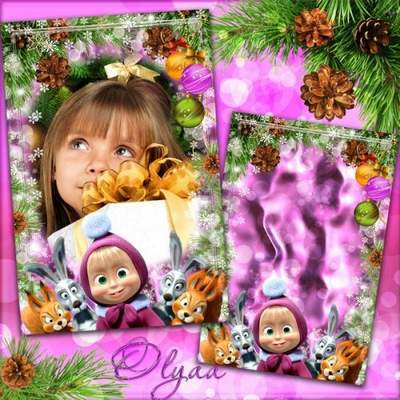 Celebratory frame for a photoshop - New year with Masha free download