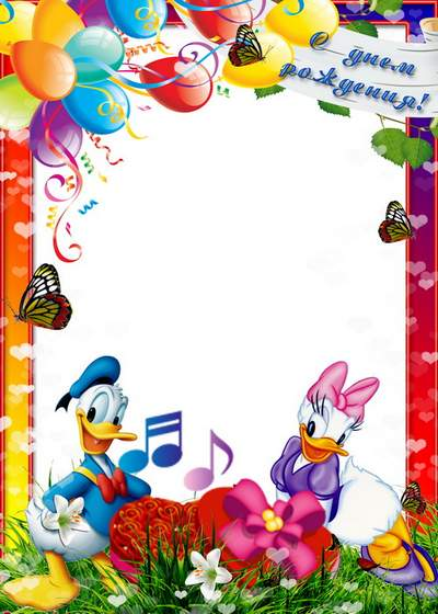 Children's frame psd for a photo - Boys happy birthday free download