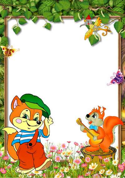 Children's picture frame 2 png download - Forest friends