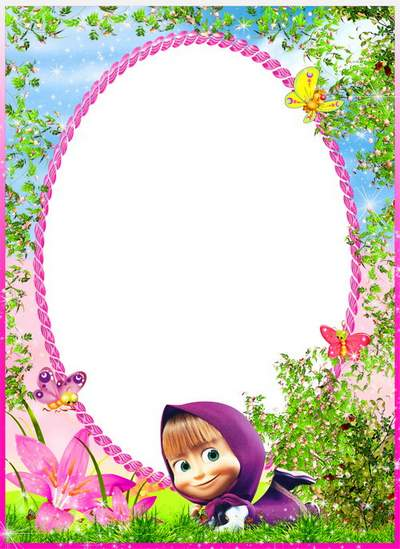 Child's frame free download - Masha on a floral lawn
