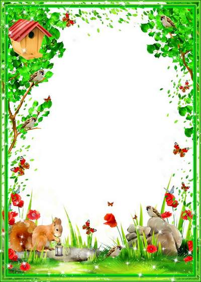 Child's frame free download - Albumen on a glade with red maquis and butterflies