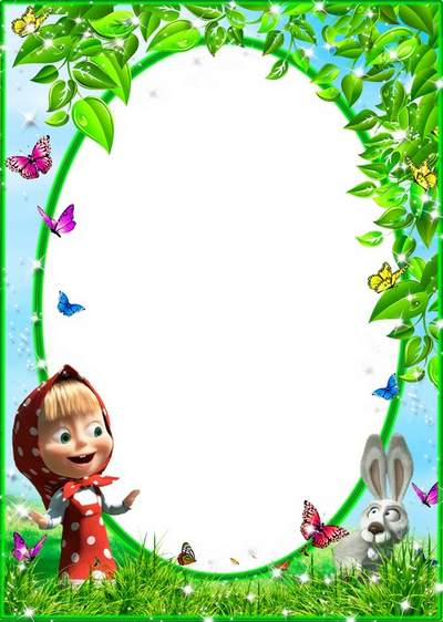 Child's frame free download - Masha in a remarkable red dress