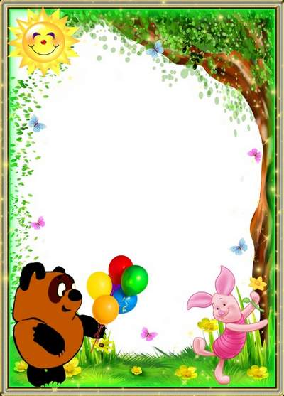 Child's frame is Bear-cub and his friend piglet from the favourite child's animated cartoon
