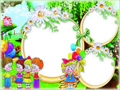 Photo Frame free download - My Favourite childrens  garden