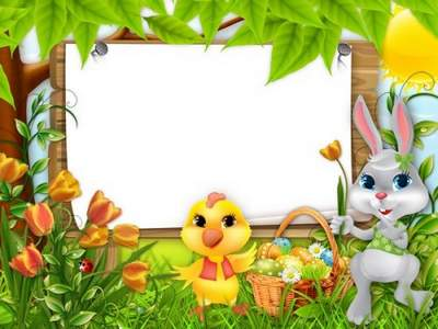Greeting children's Easter frame - Happy Easter, baby! (Part 1) free download