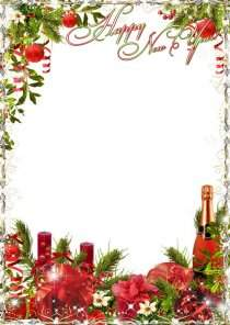 Set of romantic layered psd frames for Photoshop - Our New Year is a happy holiday