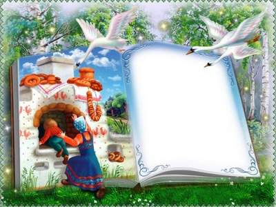Frame for photo - For kids download