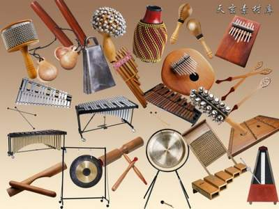Musical instruments Clipart download free psd file (transparent background)