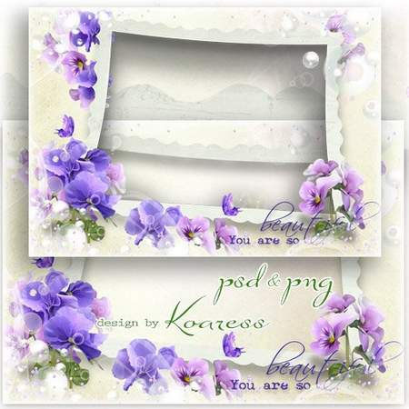 Romanic frame free psd + png download  - You are so beautiful