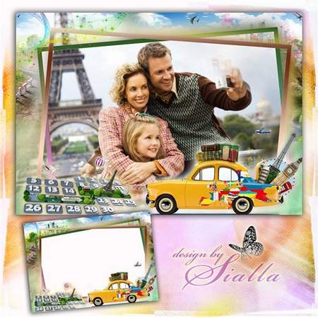Travel Photo frame download - Tempting journey free frame psd + free frame png