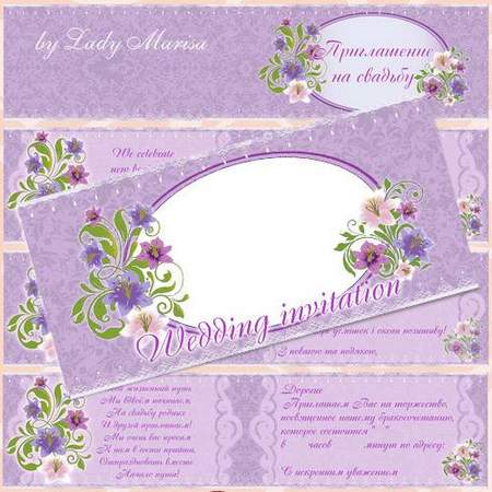 Wedding invitation download - Vintage flowers free psd
