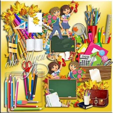 School clipart download - School set of free PSD elements