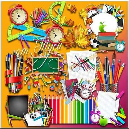 School Clipart download - school supplies free psd file (transparent background)