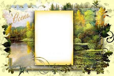 The autumn collage with a frame - After summer autumn goes