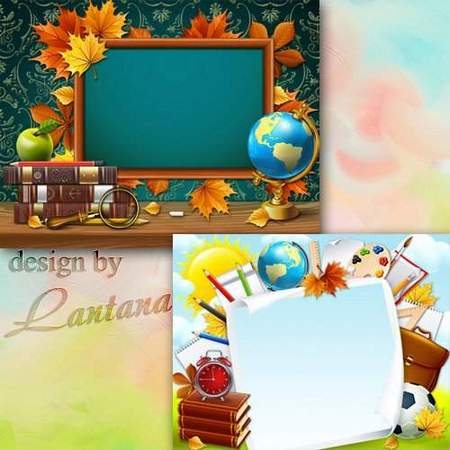 Free School frame psd + School frame png download
