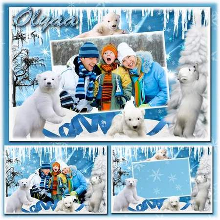 Winter frame for a photoshop with polar bears