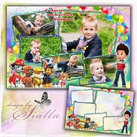 Children frame collage for 5 photos download - the Journey with the characters of paw patrol