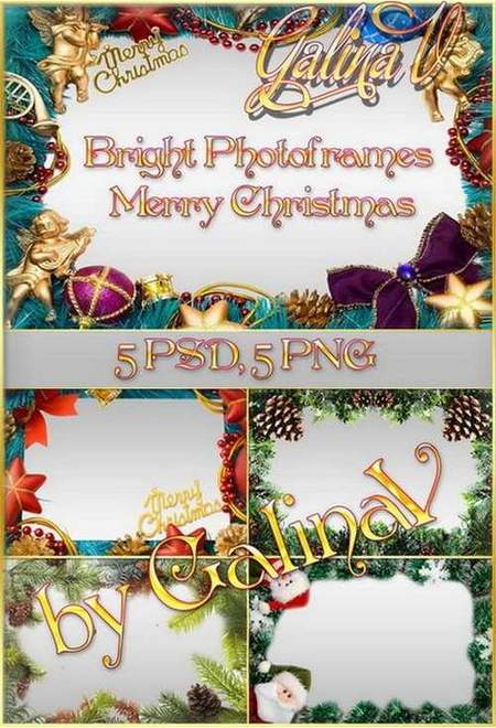 Bright photoframes - Merry Christmas! - free 5 frame psd + 5 frame png