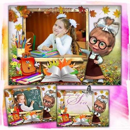 School photoshop frame with Masha - free frame psd + free 2 frame png