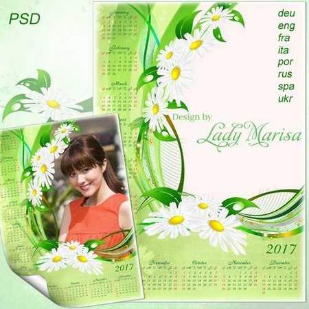 Free 2017 calendar psd with daisies download