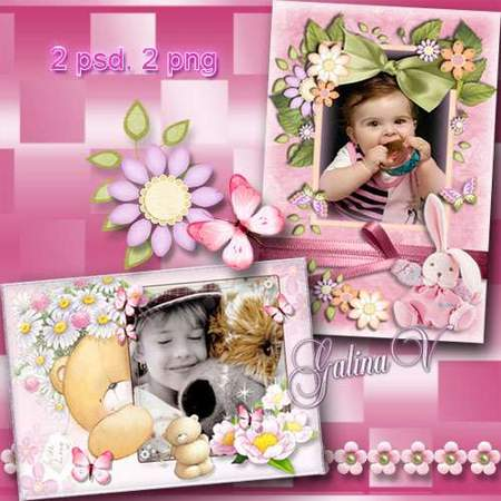 Frames for Photo Kids' World in Pink Color - free baby frame psd + free baby frame png