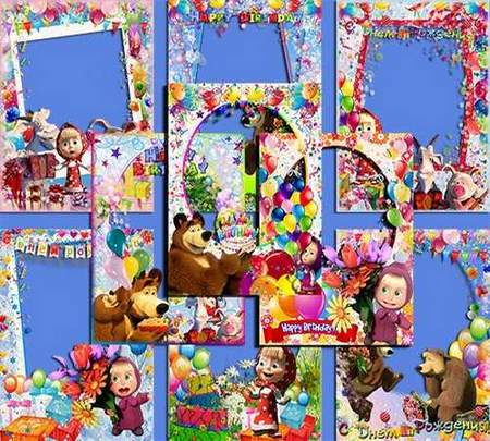 Free collection frames png happy birthday with cartoon Misha and Masha - 9 birthday frames png download