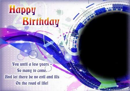 Photo frame for photoshop - Abstraction birthday