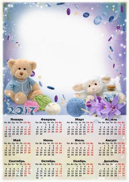 Set Child Calendars 2017 png format - free 12 Calendars png download (6 English + 6 Russian)