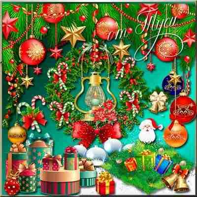 Christmas Clip Art psd ( free Clip Art psd, free download )