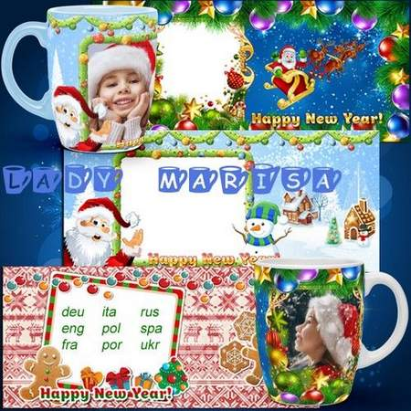 Free Mug frames psd  - Merry Christmas and Happy New Year ( free psd file, free download )