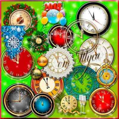 Clip Art psd - New Year Clock on a transparent background ( free psd file, free download )