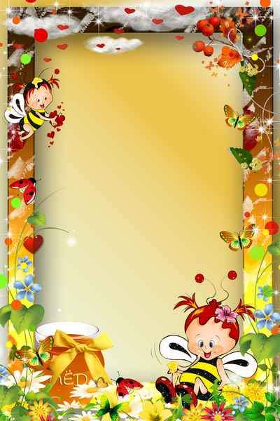 Bright children's frame psd ( free photo frame psd, free download )