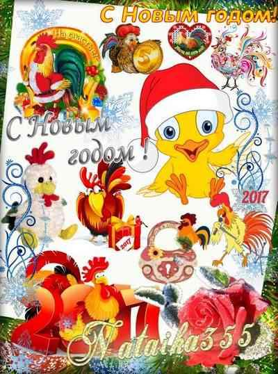 2017 Christmas Clipart psd on a transparent background ( free Clipart psd, free download )