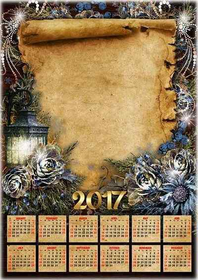 Vintage Calendar photoframe 2017 for Photoshop ( free Calendar psd, free download )