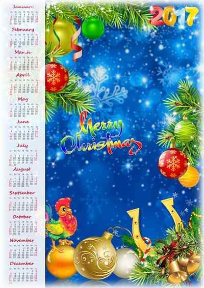 Merry Christmas! Calendar 2017 psd for Photoshop ( free Calendar psd, free download )