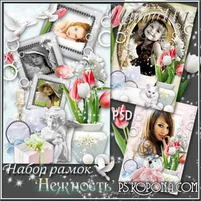 psd photo frames for Photoshop - Tenderness ( free 3 photo frame psd, free download )