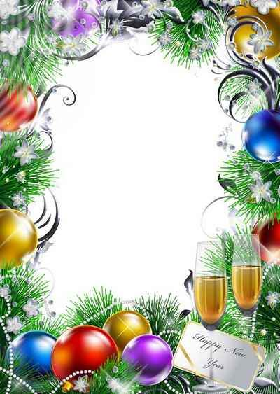 Frame for photo - Trim the tree in festive dress, colorful garlands of bright lights