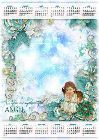 2017 Calendar frame psd - You are my beautiful angel ( free calendar psd, free download )