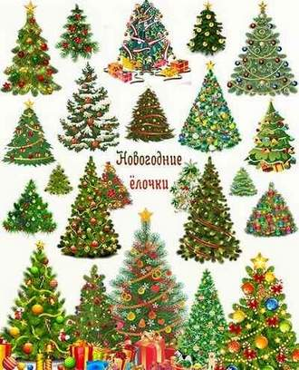 Christmas tree psd clipart ( free clipart psd, 30 elements, individual layers, transparent background, free download )