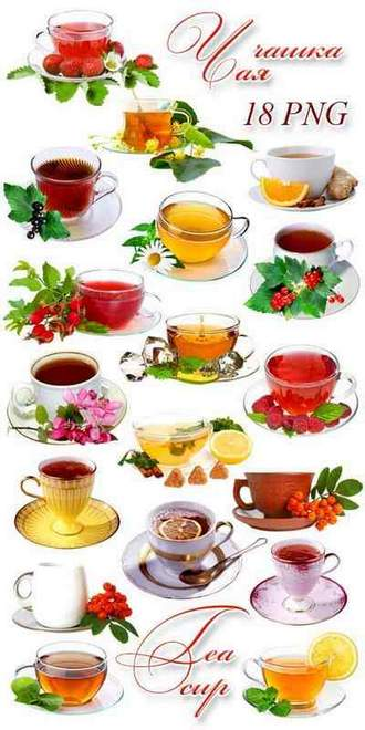 Cup of tea png on a transparent background ( free 18 png images, ~ 3400 x 7800 px, rar 222 mb, free download )