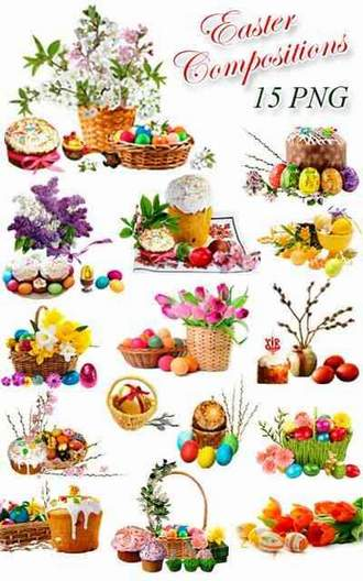 Easter Composition png images - eggs png, cakes png, flowers png, twig willow png ( free 15 png images HQ, ~ 3500 x 8000 px, rar 287 mb, free download )